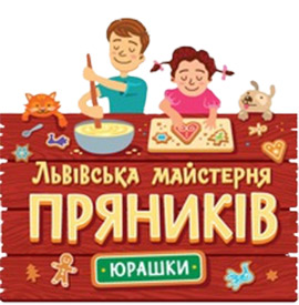 Юрашки | Franchise Group