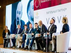 Retail & Development Business Summit - 2018: Жінки в рітейлі